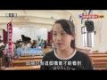 2016.12.10【民視異言堂】骨提琴手-張正傑